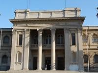 Museo Nacional de Historia de Chile