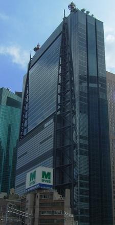 The Nittele Tower