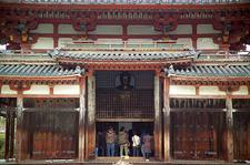 The Phoenix Hall