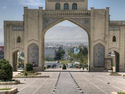 The Qur'an Gate