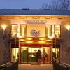 Thermal Bath And Aquapark - Eger - Hungary