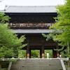 The Sanmon Main Gate Of Nanzen-ji