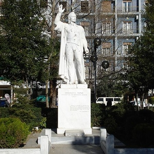 The Statue Of Emmanouel Pappas