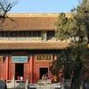 The Taoist Zhongyue Temple