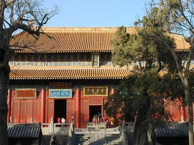 The Taoist Zhongyue Temple