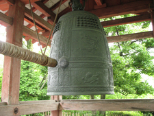 The Temple Bell At Byodoin