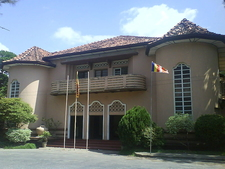 The Town Hall Building, Kurunegala