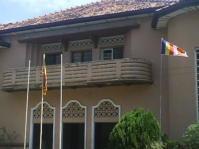 The Town Hall Building, Kurunegala