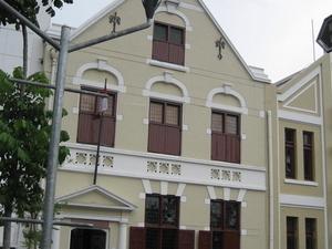 El Museo Wayang