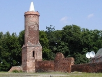 The White Head Tower
