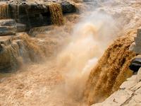 Río Amarillo