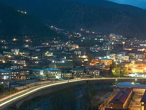 Bhutan City Tour Photos