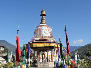 Bhutan Cultural Tour Photos