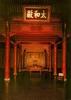 Trono Palace - Dien Thai Hoa