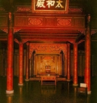 Trono Palace - Dien tailandés Hoa