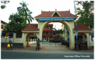 Thumb Municipal Office Thiruvalla1