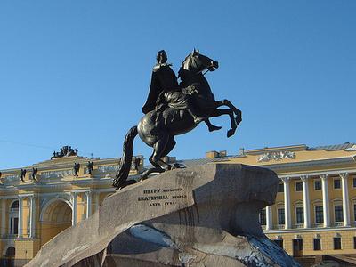 Thunder Stone - Saint Petersburg - Russia