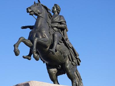 Thunder Stone Statue - Saint Petersburg - Russia