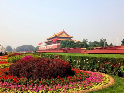 Tiananmen Square Garden