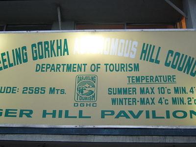 Tiger Hill Darjeeling West Bengal
