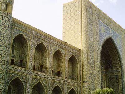 Facade Of Tilya Kori Madrasah