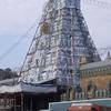 Tirumala Temple Entrance
