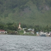Toba Lake Villages Samosir