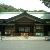 The Togo Shrine