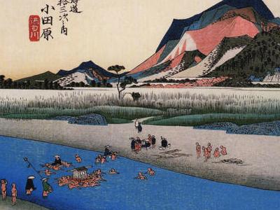 Tokaido Odawara