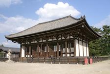 Tokon Do East Golden Hall