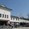 Tokugawa Art Museum In Nagoya