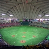 Tokyo Dome Inside