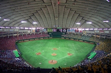 Tokyo Dome Inside