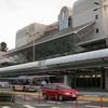 Terminal 1 Tokyo International Airport