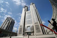 Tokyo Metropolitan Government Building