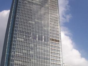 Midtown Tower