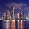 Tokyo Skyline From Tsukishima District