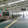 Tokyu Platform