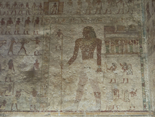 Tomb Of Amenemhat Dahshur Egypt