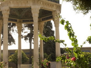 Túmulo de Hafez