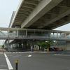 Toneri-Kōen Station