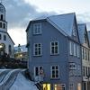 Torshavn's Largest Cathedral