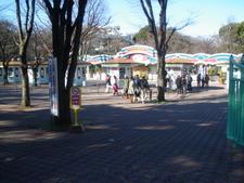 Toshimaen Park Entrance