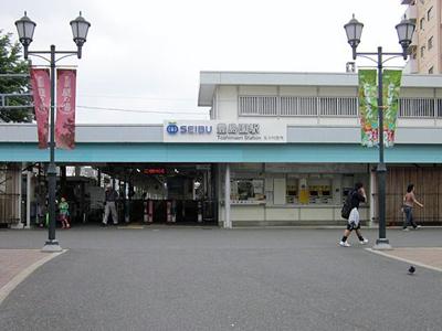 Toshimaen Station