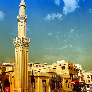 Tourist Attractions In Al Muharraq