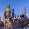 Tourist Attractions In Kazan