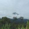 Little Mount Cameroon