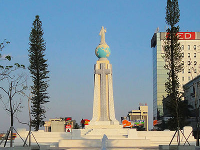 Tourist Attractions In San Salvador