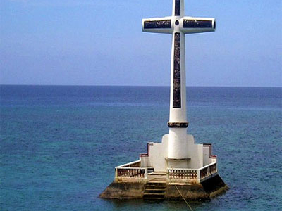 Tourist Attractions In  Sunken Cemetery