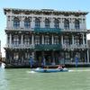 Tourist Attractions In Venice